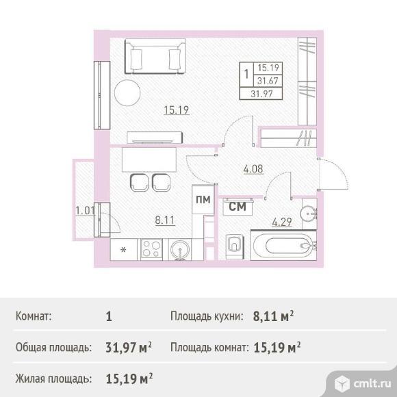 1-комнатная квартира 31,97 кв.м. Фото 1.