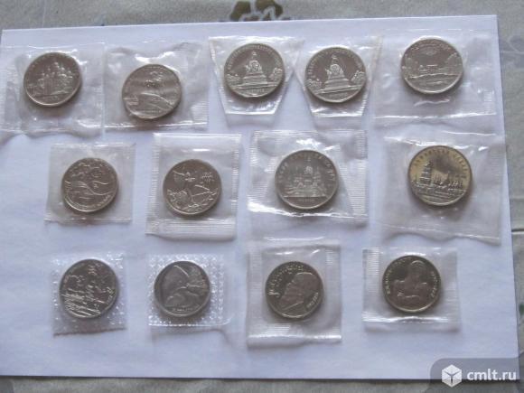 Монеты СССР и РФ 1988-1993 пруф запайка. Фото 1.
