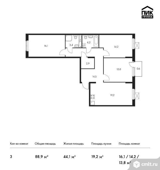 3-комнатная квартира 88,9 кв.м. Фото 1.