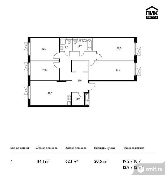 4-комнатная квартира 114,1 кв.м. Фото 1.