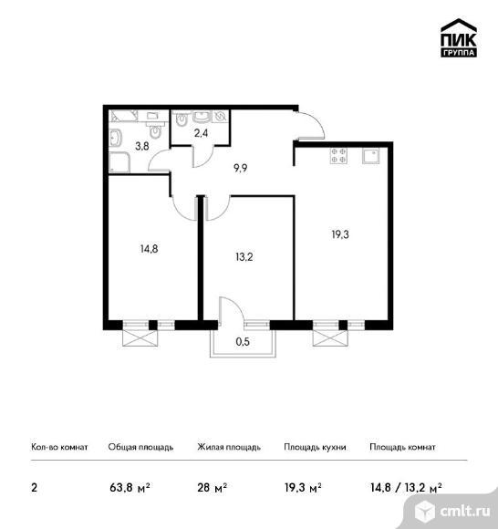 2-комнатная квартира 63,8 кв.м. Фото 1.
