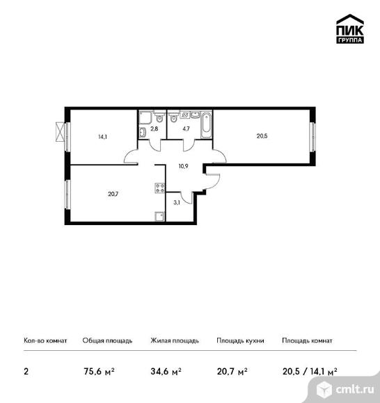 2-комнатная квартира 75,6 кв.м. Фото 1.