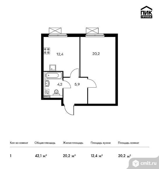 1-комнатная квартира 42,1 кв.м. Фото 1.