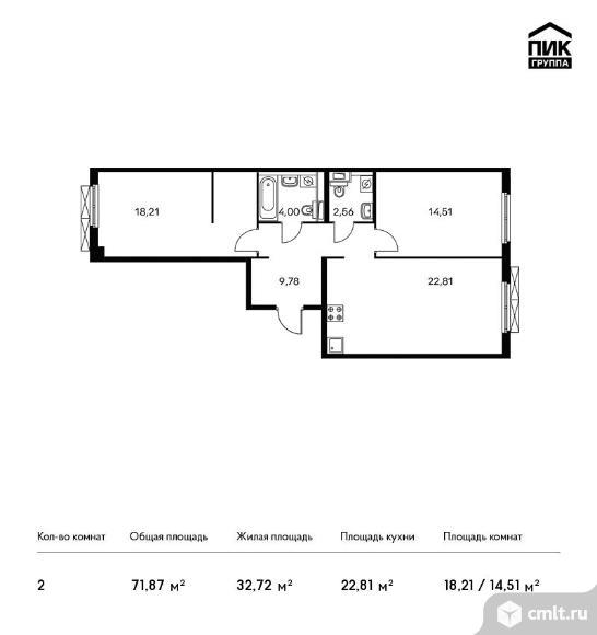 2-комнатная квартира 71,87 кв.м. Фото 1.