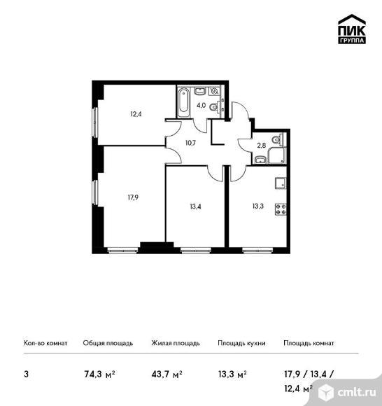3-комнатная квартира 74,3 кв.м. Фото 1.
