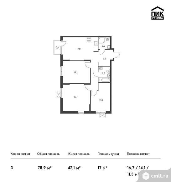 3-комнатная квартира 78,9 кв.м. Фото 1.