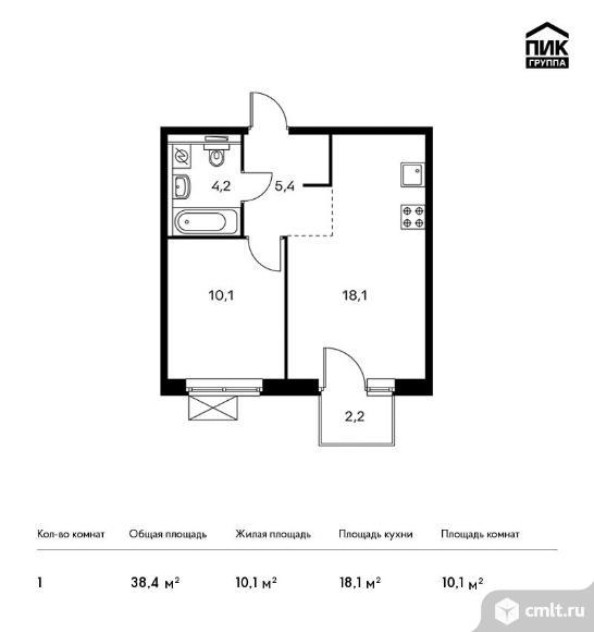 1-комнатная квартира 38,4 кв.м. Фото 1.