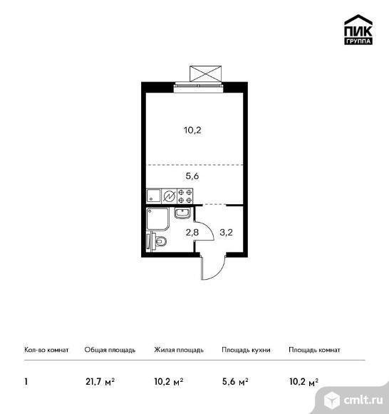 1-комнатная квартира 21,7 кв.м. Фото 1.