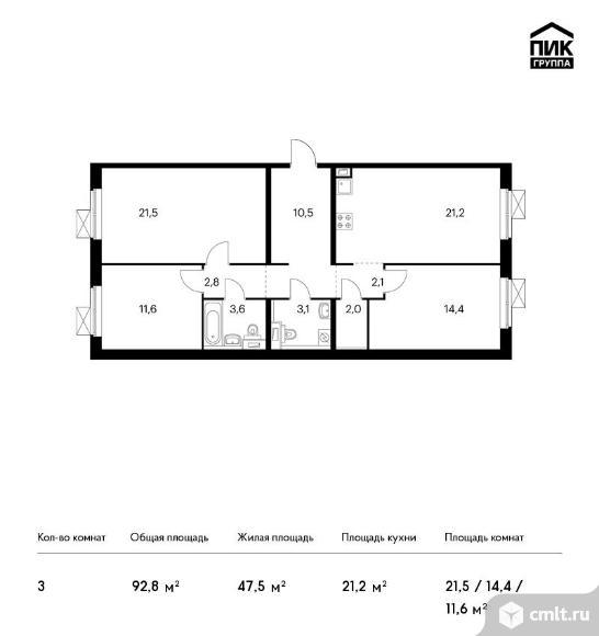 3-комнатная квартира 92,8 кв.м. Фото 1.