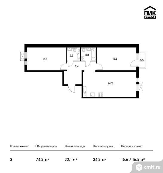 2-комнатная квартира 74,2 кв.м. Фото 1.