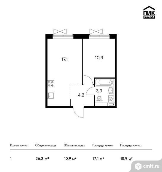 1-комнатная квартира 36,2 кв.м. Фото 1.