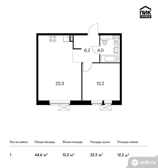 1-комнатная квартира 44,6 кв.м. Фото 1.