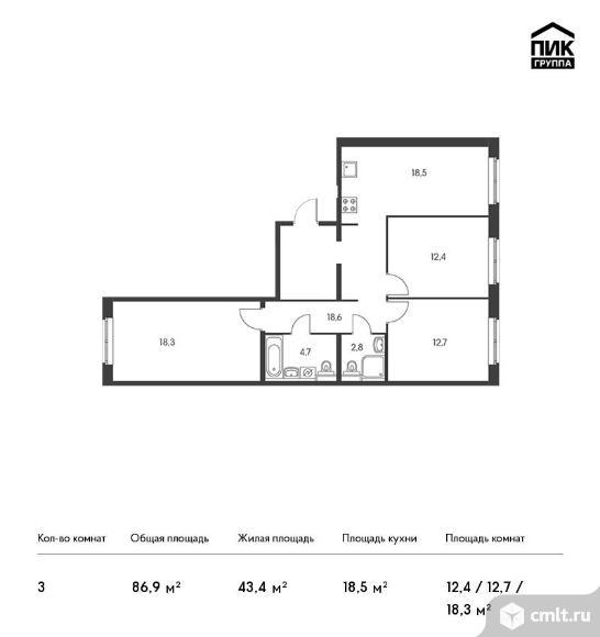 3-комнатная квартира 86,9 кв.м. Фото 1.