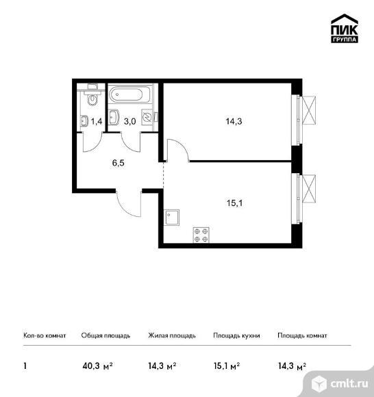1-комнатная квартира 40,3 кв.м. Фото 1.