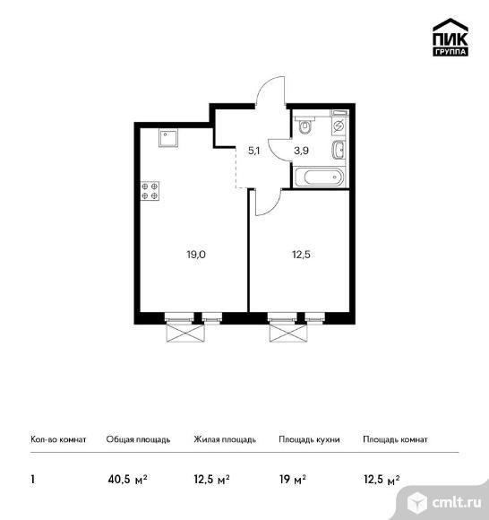 1-комнатная квартира 40,5 кв.м. Фото 1.
