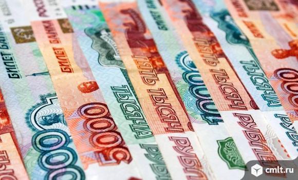 В получении кредитов или займов от 10 до 100 тыс. р. Фото 9.