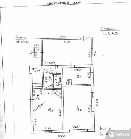 Продается: дом 191.8 м2 на участке 6 сот.. Фото 5.