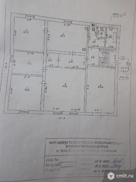 Продается: дом 120 м2 на участке 7 сот.. Фото 3.