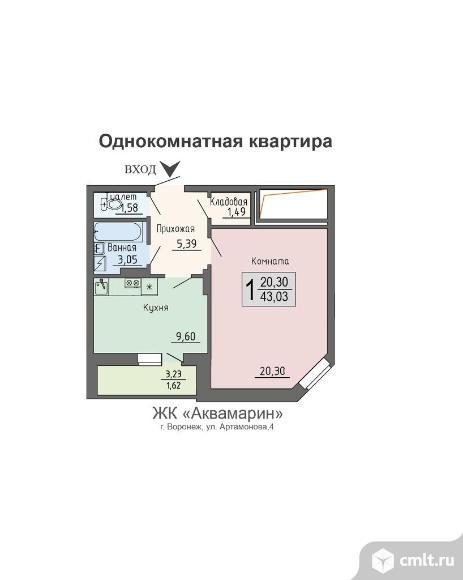 1-комнатная квартира 43,03 кв.м. Фото 1.