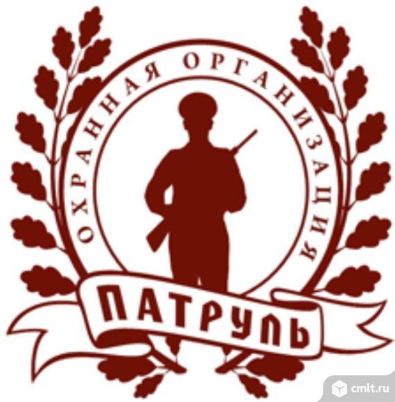 Охранник в Воронежский Цирк 1/2. Фото 1.