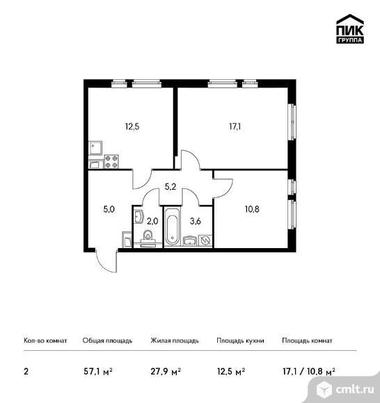 2-комнатная квартира 57,1 кв.м. Фото 1.
