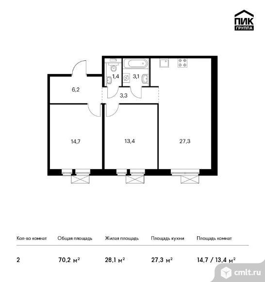 2-комнатная квартира 70,2 кв.м. Фото 1.