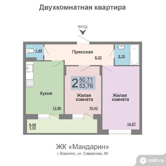 2-комнатная квартира 53,76 кв.м. Фото 1.