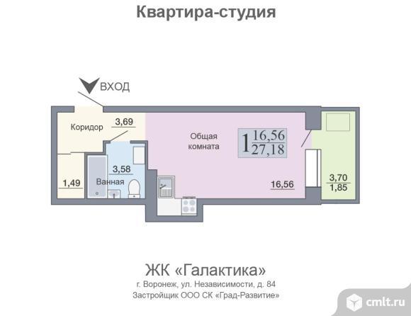 1-комнатная квартира 27,18 кв.м. Фото 1.