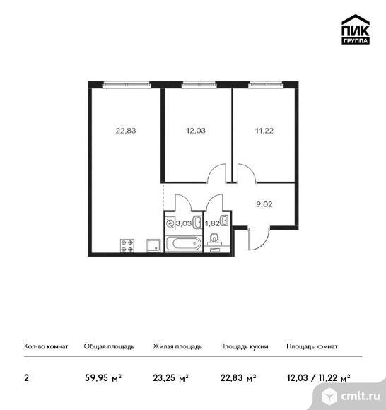 2-комнатная квартира 59,95 кв.м. Фото 1.