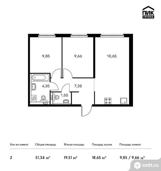 2-комнатная квартира 51,34 кв.м. Фото 1.