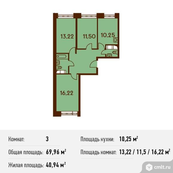 3-комнатная квартира 69,96 кв.м. Фото 1.