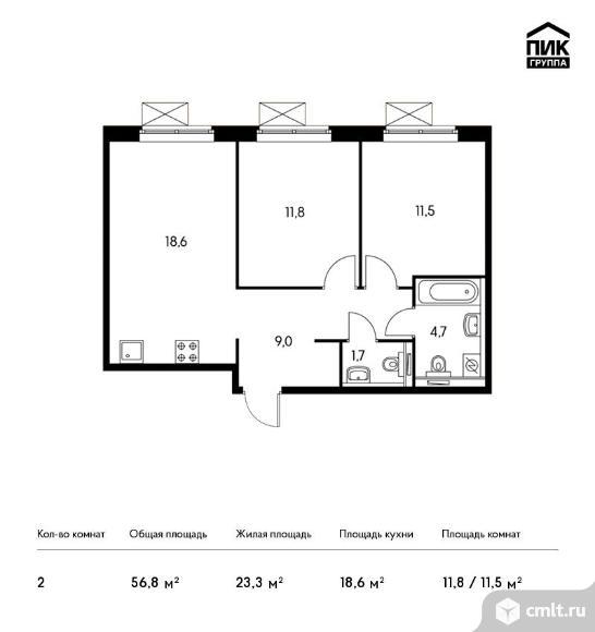 2-комнатная квартира 56,8 кв.м. Фото 1.