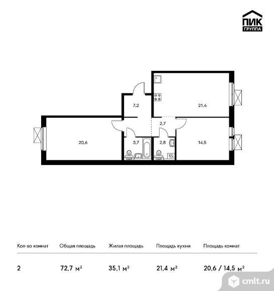 2-комнатная квартира 72,7 кв.м. Фото 1.