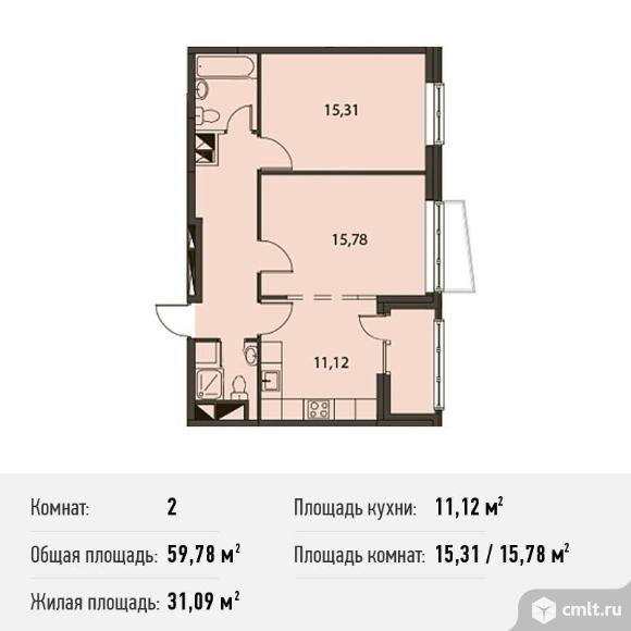 2-комнатная квартира 59,78 кв.м. Фото 1.