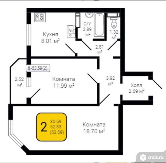 2-комнатная квартира 52,33 кв.м. Фото 4.