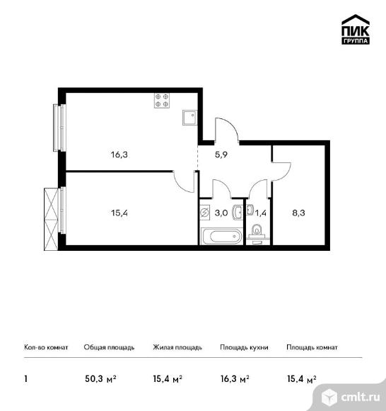 1-комнатная квартира 50,3 кв.м. Фото 1.