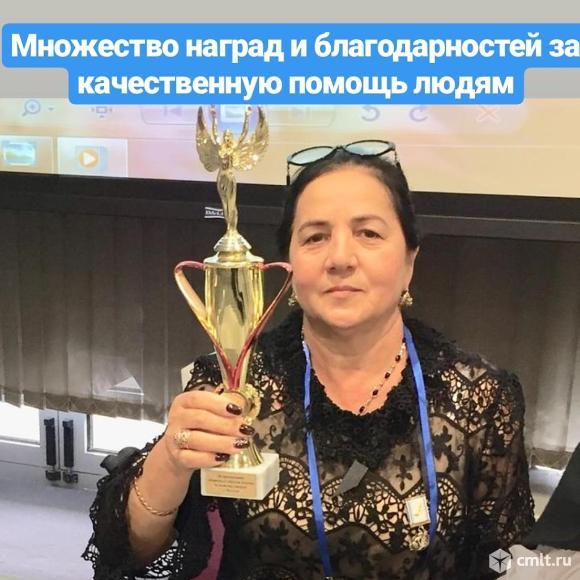 Лидия Николаевна - знаменитая потомственная ведунья. Фото 6.