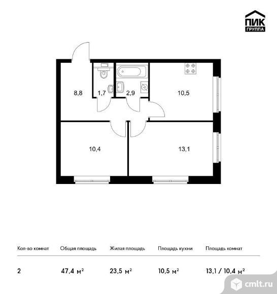 2-комнатная квартира 47,4 кв.м. Фото 1.