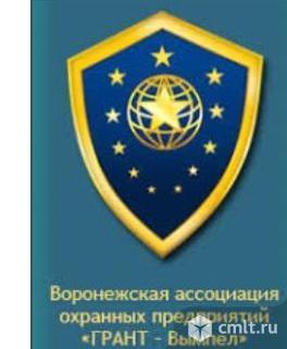 ООО ЧОП ГРАНТ-Вымпел приглашает охранников 4-6 разряда на. Фото 1.