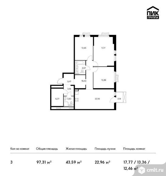 3-комнатная квартира 97,31 кв.м. Фото 1.