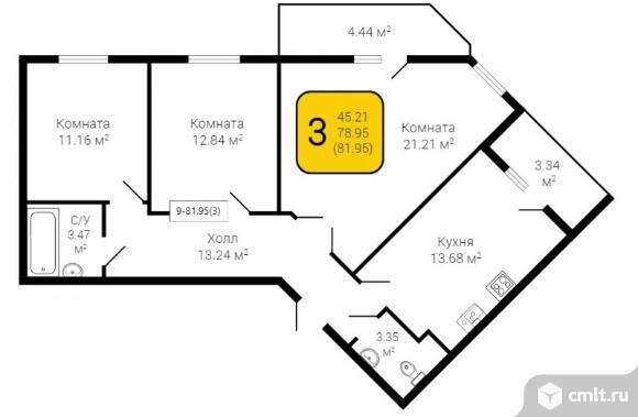 3-комнатная квартира 81,64 кв.м. Фото 1.