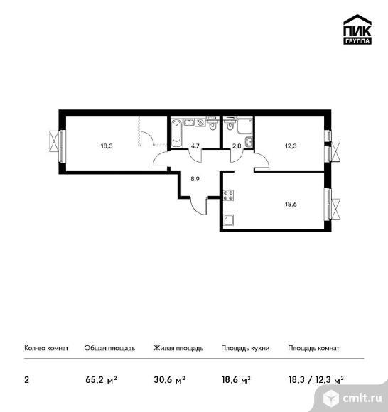 2-комнатная квартира 65,2 кв.м. Фото 1.