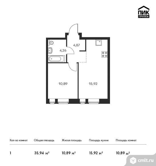 1-комнатная квартира 35,94 кв.м. Фото 1.
