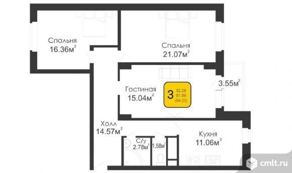 3-комнатная квартира 84,23 кв.м. Фото 2.