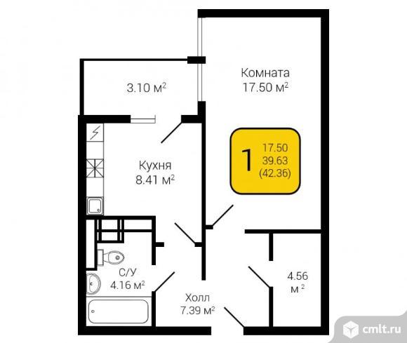 1-комнатная квартира 42,36 кв.м. Фото 2.