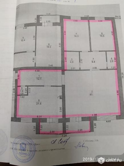 3-комнатная квартира 124,2 кв.м. Фото 12.