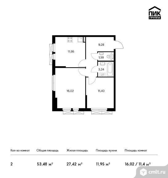 2-комнатная квартира 53,48 кв.м. Фото 1.