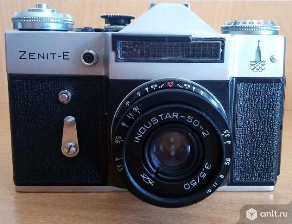 Фотоаппарат «Зенит Е» Олимпийский. Фото 1.