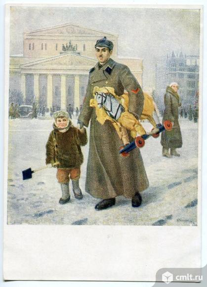 Куплю открытки, почтовые карточки СССР и России.. Фото 1.
