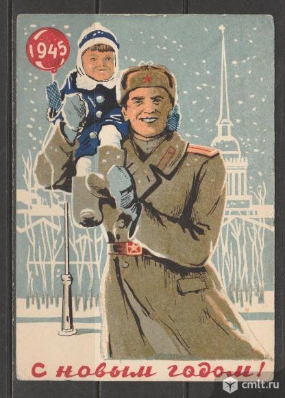 Куплю открытки, почтовые карточки СССР и России.. Фото 5.